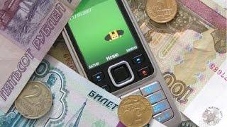 Как взять деньги в долг на телефоне(номер телефона взять деньги в долг мтс,мегафон,билайн., 2015-06-05T02:25:18.000Z)