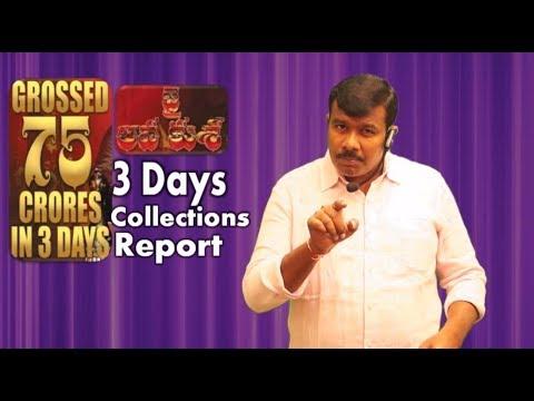 Jai Lava Kusa 3 Days Collections | USA Box Office Report | Jr NTR | Mr. B