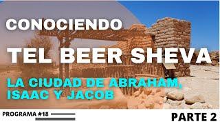 Visitamos la ciudad de Abraham, Isaac y Jacob - Tel Beer Sheva PARTE 2