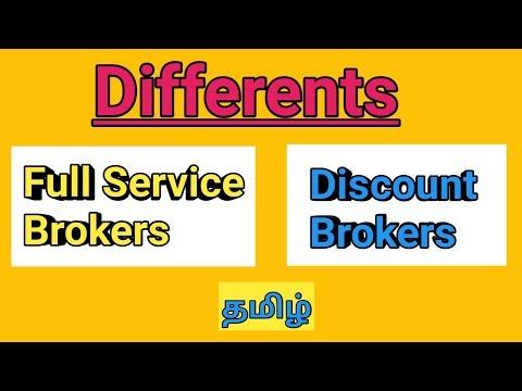 Full service brokers vs discount brokers in Tamil.