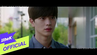 Youtube: Love Resembles Memories / Yook Sung Jae (BtoB)