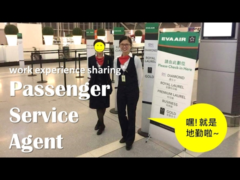 Work experience sharing - Passenger Service Agent