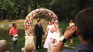 Невеста говорит да