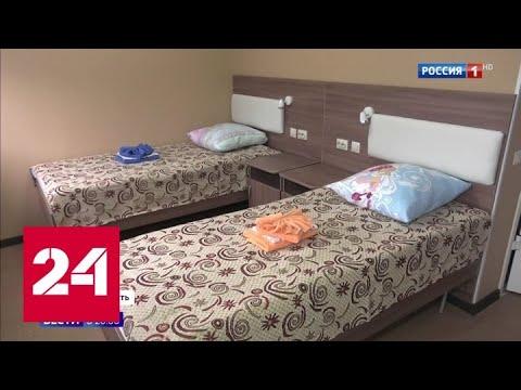 Центр для эвакуируемых в Тюмени будет охранять Росгвардия - Россия 24