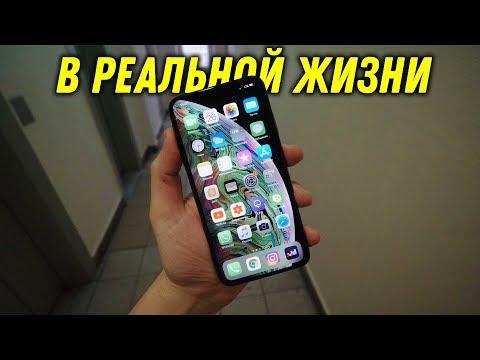 iPhone Xs 90