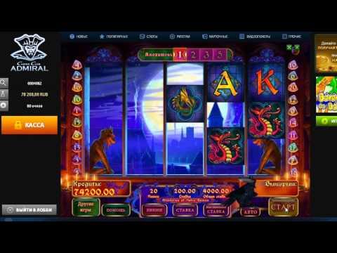Классное видео с выигрышем. Система очков в казино Адмирал.