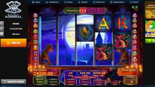 видео онлайн казино адмирал отзывы