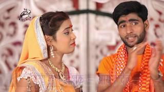 HD Apana Mahaliya Se Nikale Li || Rajiv Raj || De Di Darshan Ae Bhole Baba ||