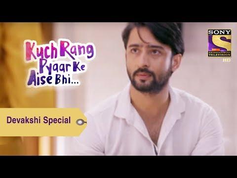 Your Favorite Character | Devakshi Special | Kuch Rang Pyar Ke Aise Bhi