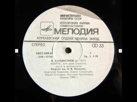 V. Silvestrov (b. 1937) String Quartet (1974)