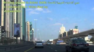 Driving Around Dubai 11JAN,2011- B- دبي الامارات العربية المتحدة