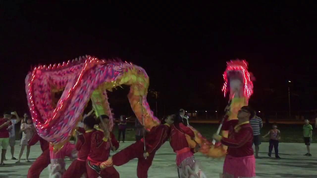 Chinese New Year 2017 Countdown Dragon Dance - YouTube