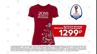 Мастер весенних подарков - Женская футболка FIFA