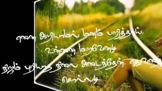 Kanavellam Neethane Song by Malaysian Artist Dhilip Varman(Tamil).mp4