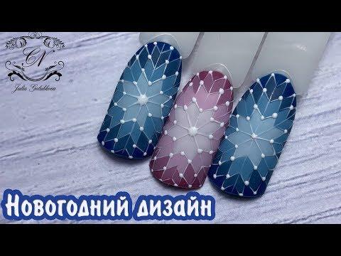 Новый год дизайн ногтей