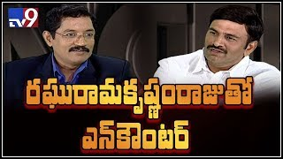 YCP Raghurama Krishnam Raju in Encounter With Murali Krishna - TV9