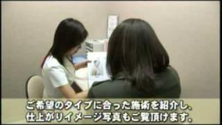 Repeat youtube video 東京美容外科 豊胸ドキュメンタリー