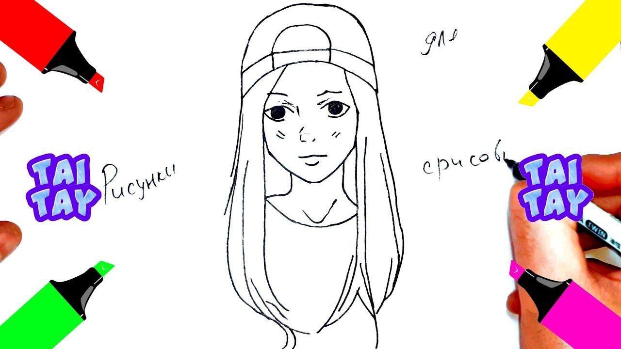 Как Нарисовать АНИМЕ девушка Красивые рисунки для срисовки ...
