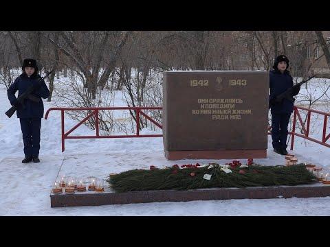 """""""День воинской доблести"""" 2 февраля 2019  24 школа г.Волжский"""