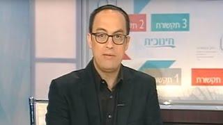 תיק תקשורת: ראש הממשלה ורעייתו נגד העיתונאי יגאל סרנה
