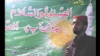 Qari Muhammad Nadeem Awan mankabat Ali Ali Bolo