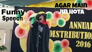 Agar Main Jin Hota - Funny Speech
