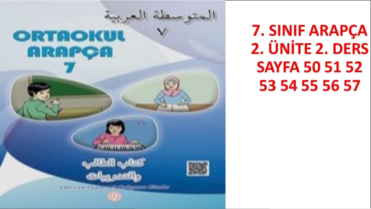 arapca 7 sinif ders kitabi cevaplari 2 unite 2 ders sayfa 50 51 52 53 54 55 56 57