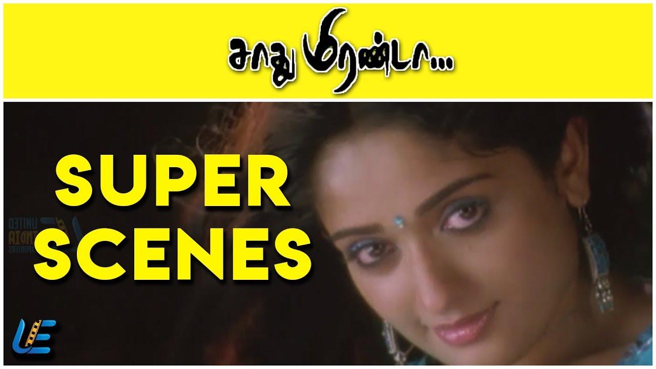 Sadhu mirandal mp3 songs free download.