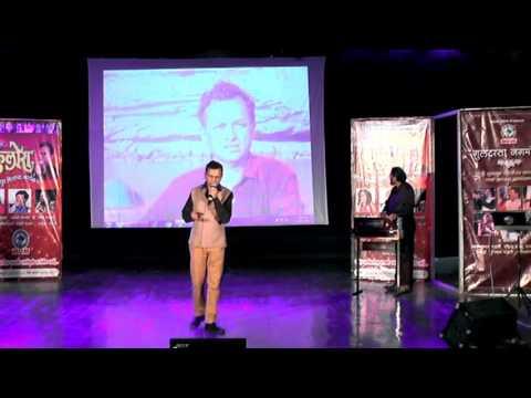 """Hasa Mulano Hasa"" Dr. Ravindra Balapure ""PHULORA"" Momindia & Swachhand Presents"
