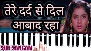 Tere Dard Se Dil Abaad Raha | Diwnana | Harmonium Tutorial | Sur Sangam Guru
