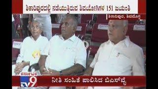 Poll Code Of Conduct Effect, BS Yeddyurappa Avoids Sharing Stage With Kumara Shivayogi Seer