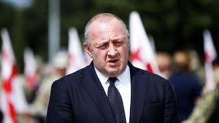 Президент Грузии: Путин пытается узаконить несправедливость | НОВОСТИ