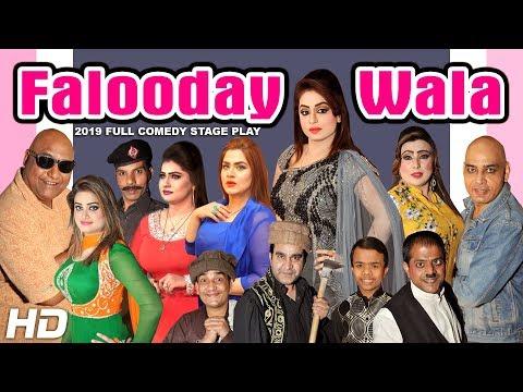 FALOODAY WALA  Nida Chaudhry   2019 NEW PAKISTANI COMEDY STAGE DRAMA
