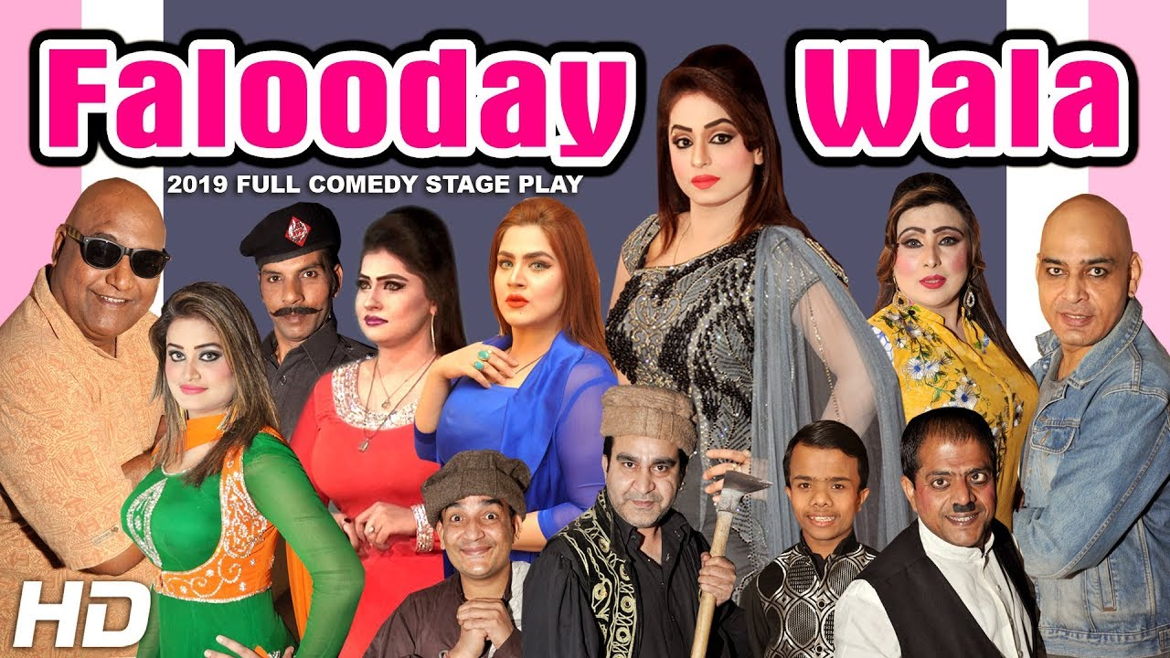 www asalmedia com