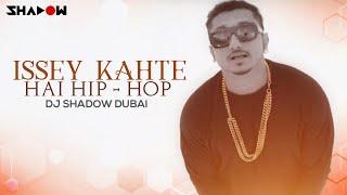 Yo Yo Honey Singh - Issey Kehte Hain Hip Hop(DJ Shadow Dubai Remix)