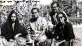 Tor Apan Jane Charbe Tore - Debabrata Biswas, Suchitra Mitra & others