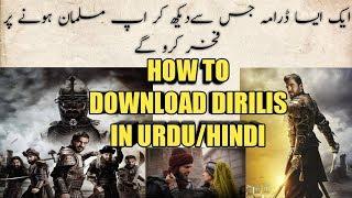 Dirilis All Episodes In Urdu Download