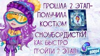 видео Новогодняя акция
