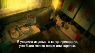 Чeртов монтаж (с субтитрами) - Трейлер