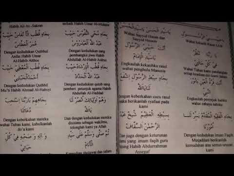 Zaadul Muslim - Ya Habibi Rasul (Clean + Lirik)