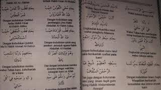 Download Mp3 Zaadul Muslim - Ya Habibi Rasul  Clean + Lirik