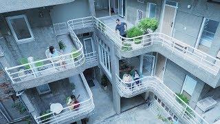 【台北自由行民宿推介】台北車站旁的「公屋」Flipflop Garden 去 ...