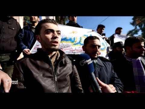 وقفة احتجاجية في مدينة إدلب تنديدا بقرار القدس  - 10:21-2017 / 12 / 9