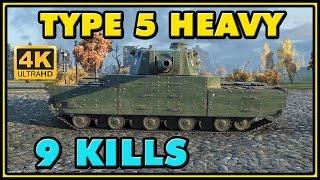 World of Tanks | Type 5 Heavy - 9 Kills - 8K Damage