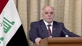 """إصلاحات """"كبيرة"""" في العراق    9-8-2015"""