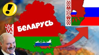 В БЕЛАРУСИ находится часть РОССИИ и это не шутки! Территории РФ в других странах!