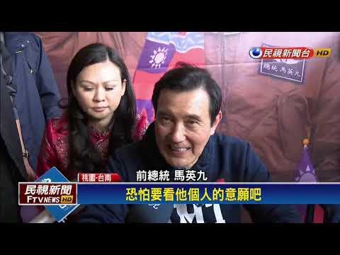 黨內拱韓直攻總統 朱立倫:代表我努力不夠-民視新聞