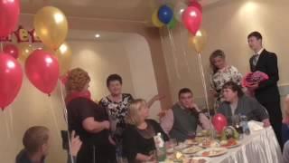 видео Сценарий юбилея женщины 45 бабка ягодка опять