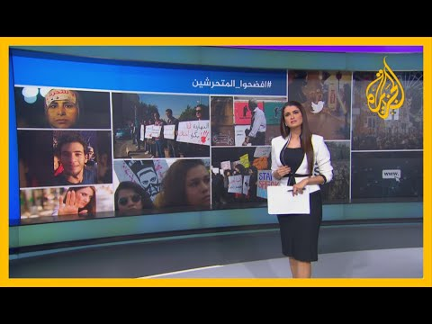 ???? افضحوا المتحرشين.. صحوة ضد التحرش في مصر ومشاهير يتضامنون  - نشر قبل 5 ساعة