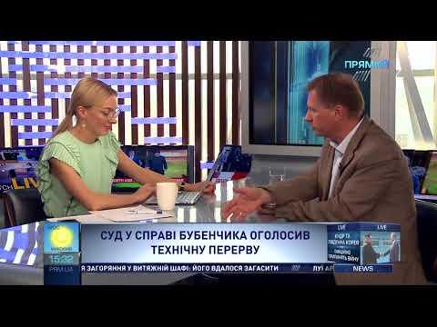 Іван Бубенчик брехнею про вбивство беркутівців дисредитує Україну перед світом – Тарас Чорновіл